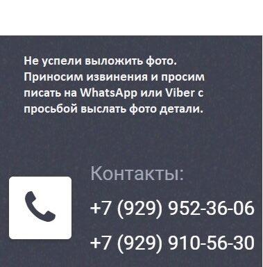 ЛЮК б.у
